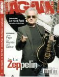 Blues Again Magazine [France] (May 2009)