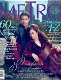 Bea Soriano, Sam Milby on the cover of Metro (Philippines) - December 2012