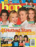 Chad Michael Murray, Chad Michael Murray and Hilary Duff, Hilary Duff on the cover of Bop (United States) - August 2004