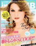 Inceleb Magazine [Japan] (March 2012)