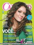 Capricho Magazine [Brazil] (20 January 2008)