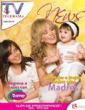 Télérama Magazine [Ecuador] (April 2008)