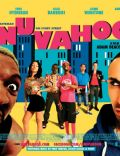 Anuvahood (2011) - Edit Credits