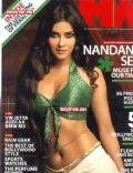 MW Magazine [India] (July 2008)