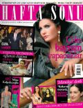 Sedef Avci, Sibel Can on the cover of Haftasonu (Turkey) - October 2007