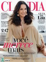 Claudia Magazine [Brazil] (July 2016)