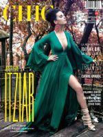 Chic Magazine [Mexico] (17 September 2015)
