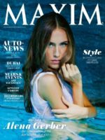 Maxim Magazine [Switzerland] (December 2014)
