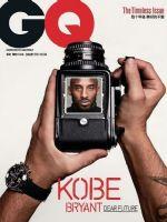 GQ Magazine [Taiwan] (January 2019)