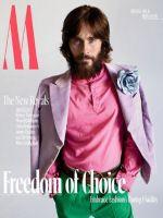 W Magazine [United States] (October 2017)