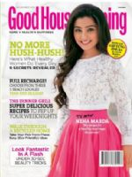 Good Housekeeping Magazine [India] (November 2015)