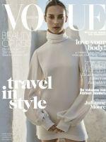 Vogue Magazine [Netherlands] (June 2016)