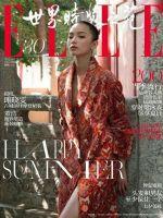 Elle Magazine [China] (August 2018)