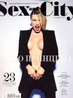 Sex And The City Magazine [Russia] (September 2011)