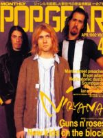 POPGEAR Magazine [Japan] (April 1992)