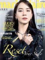 Marie Claire Magazine [Hong Kong] (May 2016)