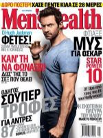 Men's Health Magazine [Greece] (July 2014)