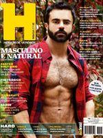 H Magazine [Brazil] (September 2012)