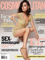 Cosmopolitan Magazine [Russia] (October 2018)