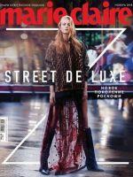 Marie Claire Magazine [Russia] (November 2018)