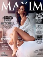 Maxim Magazine [India] (April 2015)
