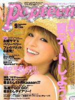 Popteen Magazine [Japan] (September 2007)