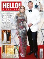 Hello! Magazine [United Arab Emirates] (21 March 2019)