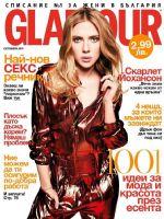 Glamour Magazine [Bulgaria] (September 2014)
