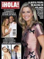 Hola! Magazine [Mexico] (7 October 2015)