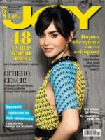 Joy Magazine [Bulgaria] (October 2017)
