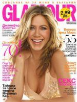 Glamour Magazine [Bulgaria] (February 2015)