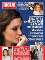 Hola! Magazine [Spain] (5 October 2016)
