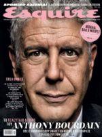 Esquire Magazine [Greece] (July 2018)