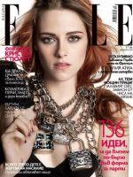 Elle Magazine [Bulgaria] (December 2014)