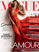 Vogue Magazine [Portugal] (June 2015)