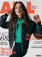 All Magazine [Turkey] (February 2020)