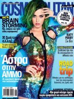 Cosmopolitan Magazine [Greece] (July 2014)