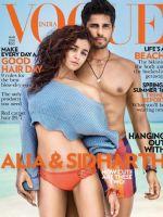 Vogue Magazine [India] (March 2016)