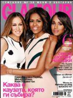 Glamour Magazine [Bulgaria] (June 2015)