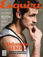 Esquire Magazine [Serbia] (April 2017)