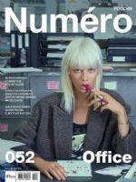 Numero Magazine [Russia] (September 2018)