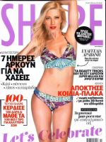 Shape Magazine [Greece] (July 2014)