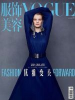 Vogue Magazine [China] (January 2019)