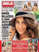 Hola! Magazine [Spain] (3 August 2016)