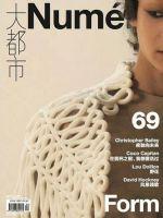 Numero Magazine [China] (May 2017)