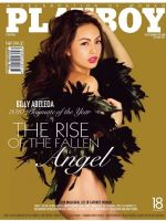 Playboy Magazine [Philippines] (October 2011)