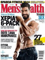 Men's Health Magazine [Greece] (October 2014)