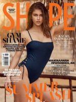 Shape Magazine [Greece] (June 2019)