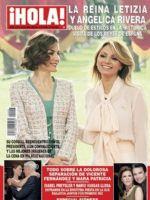 Hola! Magazine [Mexico] (8 July 2015)