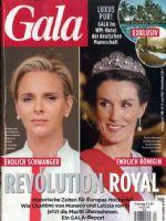Gala Magazine [Germany] (5 June 2014)